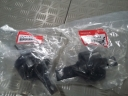 BUSHING ARM RODA BELAKANG HONDA CIVIC FERIO TAHUN 1996-1999 / SET, ORIGINAL HONDA