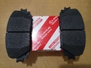 BRAKE PADS TOYOTA ALL NEW VIOS TAHUN 2007-2012, ORIGINAL TOYOTA