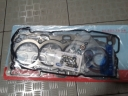 PAKING FULL SET MESIN NISSAN X-TRAIL 2500 CC TAHUN 2003-2007, TYPE T 30