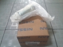 FUEL PUMP NISSAN X TRAIL T 30 TAHUN 2003-2007, ORIGINAL NISSAN