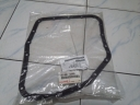 PAKING BAK CARTER MATIC TOYOTA COROLLA ALTIS TAHUN 2001-2005, ORIGINAL TOYOTA