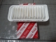 AIR FILTER MESIN TOYOTA VIOS TAHUN 2003-2006, ORIGINAL TOYOTA
