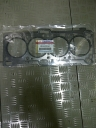 PAKING CYLINDER HEAD MITSUBISHI KUDA 1600 CC BENSIN, ORIGINAL MITSUBISHI