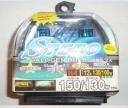 BOHLAM XENON H7. GC-BH005