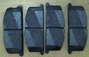 BRAKE PADS TOYOTA ALL NEW COROLLA 1,6, TAHUN 1996-1997 / SET