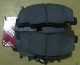 BRAKE PADS TOYOTA KIJANG KAPSUL TAHUN 1997-2003, ORIGINAL TOYOTA