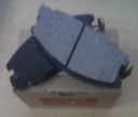 BRAKE PADS ISUZU PANTHER TOURING