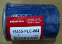 OLI FILTER HONDA FREED, ORIGINAL HONDA