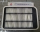 AIR FILTER MESIN MITSUBISHI GRANDIS, ORIGINAL MITSUBISHI
