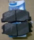 BRAKE PADS TOYOTA KIJANG CAPSUL.