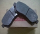 BRAKE PADS DAIHATSU TARUNA