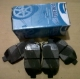 BRAKE PADS TOYOTA VIOS.