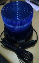LAMPU BLITZ / LAMPU STROBE 12 V & 24 V, PAKAI MAGNET, BIRU, UKURAN 6 INCH