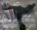 PITMAN ARM MITSUBISHI JET STAR 87-88, ORIGINAL