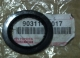 SEAL KRUK AS / SEAL CRANK SHAFT TOYOTA COROLLA TWIN CAM 1300 CC, TAHUN 89-91, BAGIAN DEPAN, ORIGINAL TOYOTA